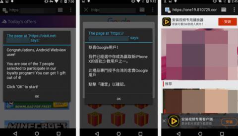Malware Google Play