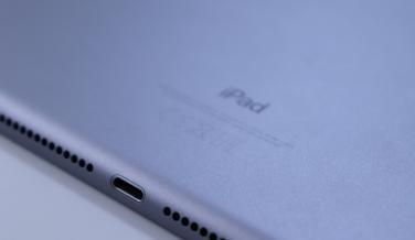 Diseño del iPad 9,7 2018